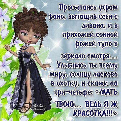 Стихи любовь и прикольные с картинками, открыток киев