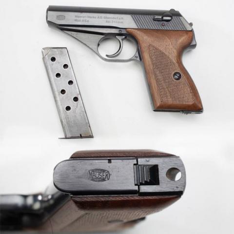 Mauser HSc (Третий рейх / Германия)