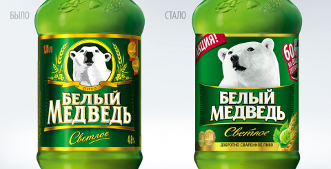 «Белому медведю» подправили этикетку