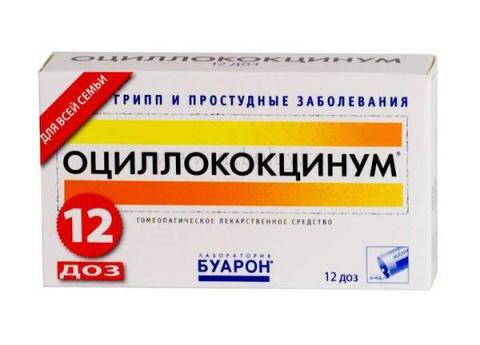 """Внимание, тревога: """"Оциллококцинум""""!"""