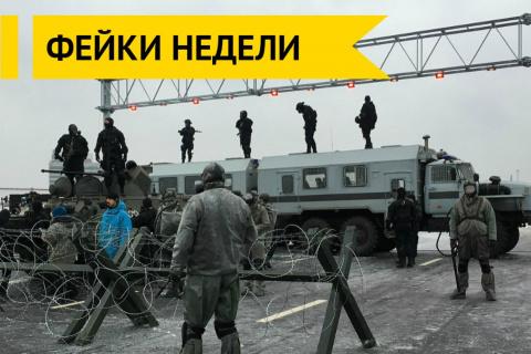 Фейки недели: «Челябинск оце…
