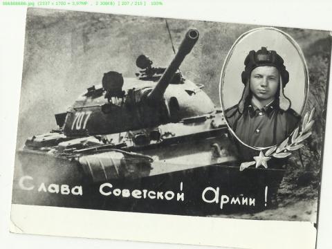Реальный дембельский альбом танкиста -срочника в 1976-78гг. с комментариями автора