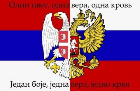 Российские спортсмены могут …