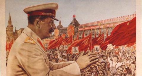 Какие чувства вызывает у вас образ Сталина?