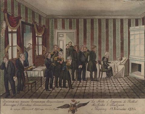 Самые загадочные смерти русских монархов