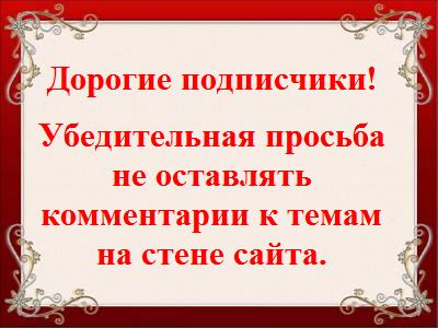 http://mtdata.ru/u25/photoB6D6/20401544348-0/big.jpeg#20401544348