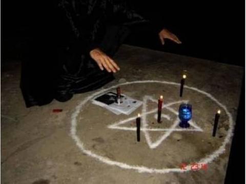 Ритуал избавления от неприятностей