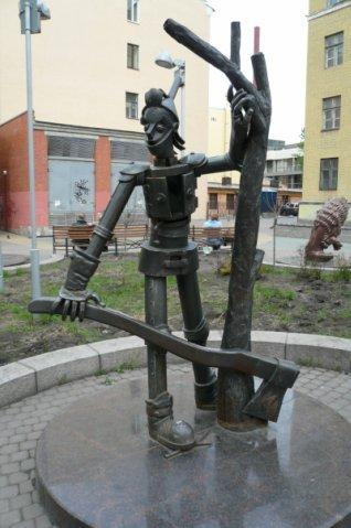 Валерий В.В.