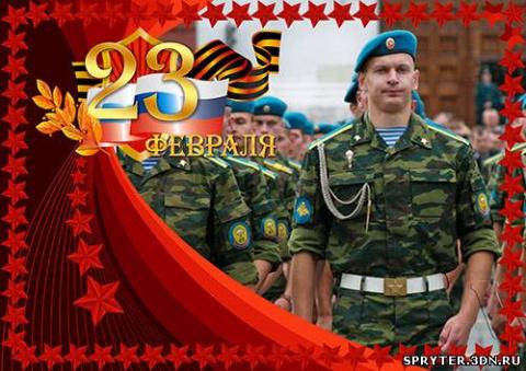 Донецк – День Защитника Отечества и очередная «перемога»