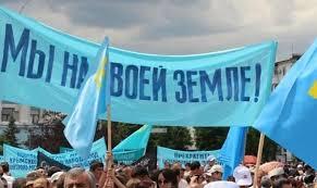 Крымские татары - это... Что…