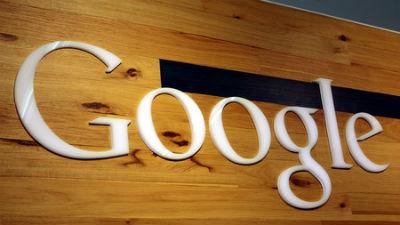 Google расширяет производств…