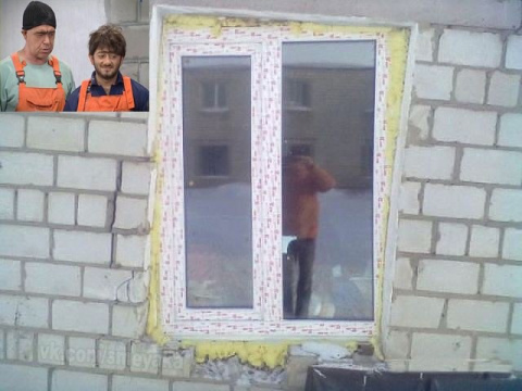 Строители, такие строители...
