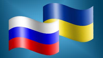 Украина объявила персоной но…