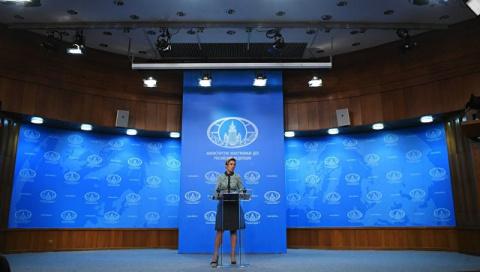 МИД: Чехия сохраняет советск…