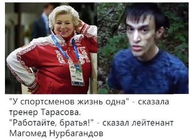 Жизнь надо прожить так...  Юлия Витязева