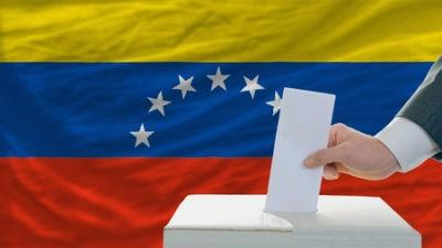 Мадуро признал первую за 16 …