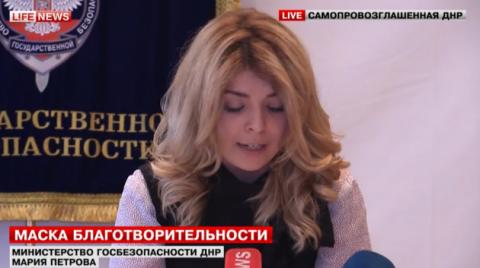 Американский «комитет спасения» выдворили из ДНР за шпионаж