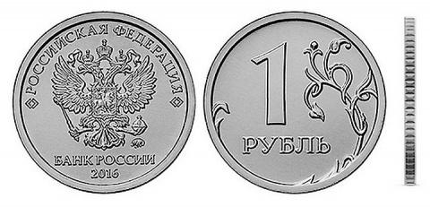 Новые монеты России 2016 года с правильным гербом