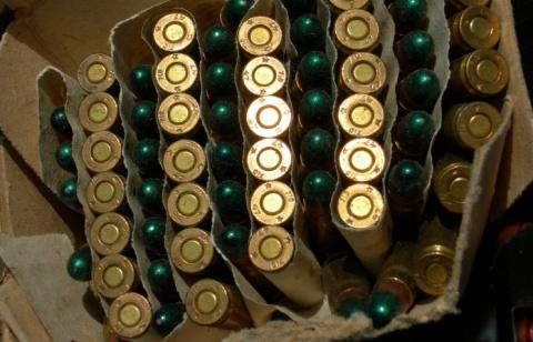 """ФСБ изъяла в Крыму схроны с оружием для организации """"Правым сектором"""" массовых беспорядков"""
