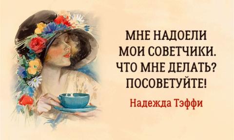 15 очаровательных примеров женской логики от жемчужины русского юмора
