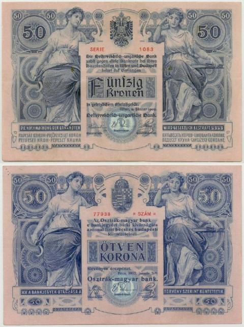 Банкноты Австро-Венгрии 1880-1918 гг.