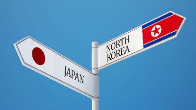 Япония собьет северокорейску…