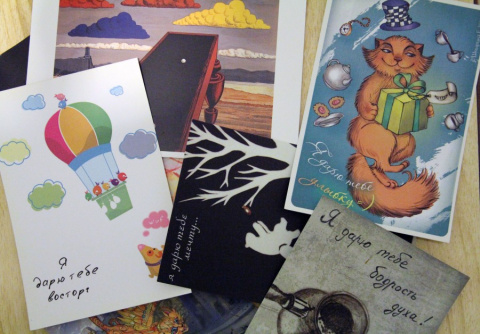 10 оригинальных открыток по поводу и без
