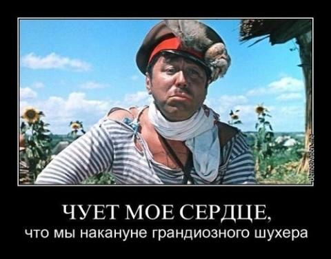 Отвод вооружения калибром менее 100 мм в Донецкой области начнется завтра, - Генштаб ВСУ - Цензор.НЕТ 3757