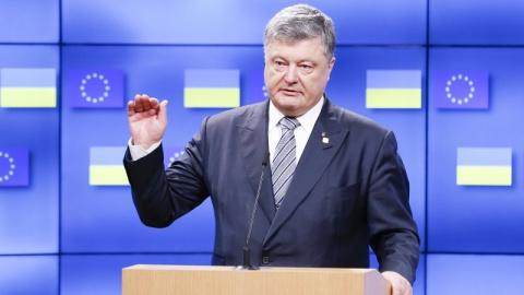 Экс-глава Минюста Украины объяснила, насколько реален импичмент Порошенко