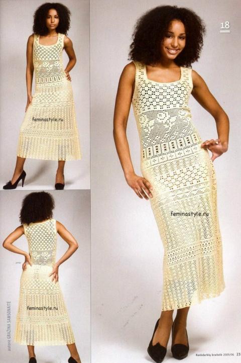 Платье светло-желтого цвета