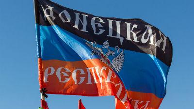 В Москве представителя ДНР м…
