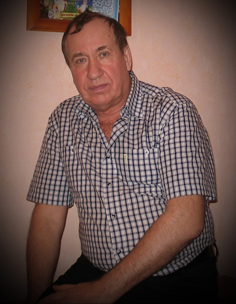 Иван Гордиенко (личноефото)
