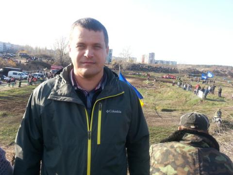 Александр Удоденко