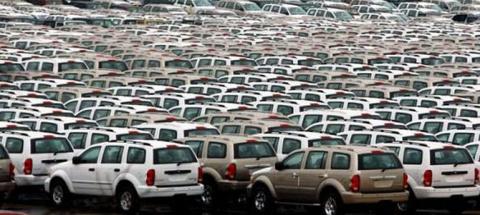 АВТОМОТО. Куда девают непроданные автомобили?