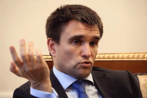 Похороны евроассоциации: Украина предала идеалы майдана