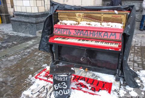 Центр Киева или кладбище:  г…