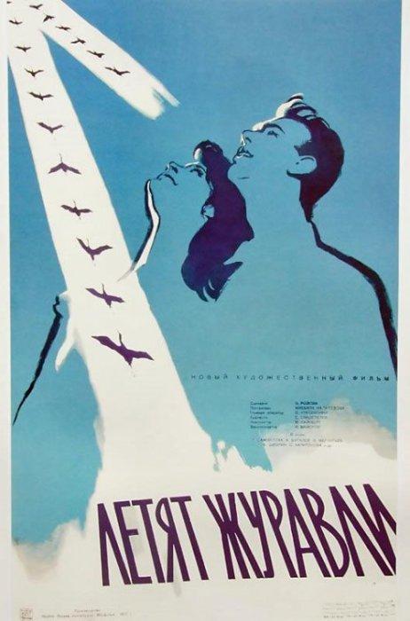 10 советских фильмов о Великой Отечественной Войне, которые нужно показать своим детям