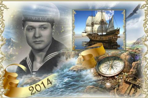 Станислав Скакодуб