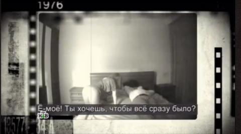 Касьянову залезли в трусы