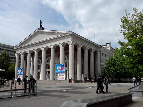 Донецк - оплата долгов в евро-украинском стиле и С ДНЕМ РОЖДЕНИЯ, ДОНЕЦК - ГОРОД-ГЕРОЙ! (СТАЛИНО - ЮЗОВКА - ДОНЕЦК)