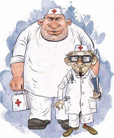 Господа медики, может немного юмора? (чернухи нет)
