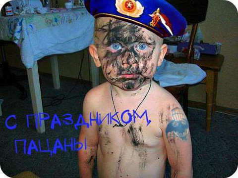 Тайна Русского Человека