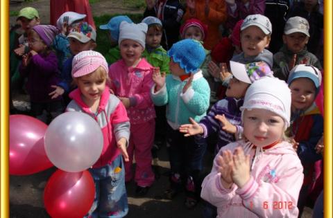 Мир защиты детей, или Счастл…