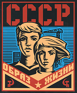 Мнение. Об СССР без лозунгов…