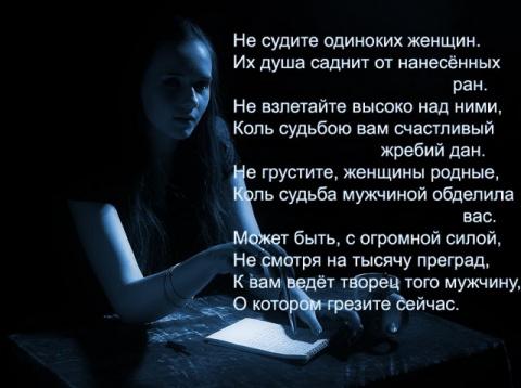 Valentina Rodina