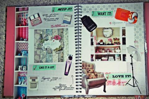 Прочитала дневник 14-летней …