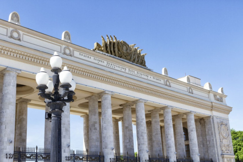 Против четырех московских па…