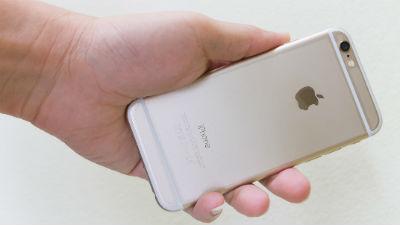 Apple представит новый iPhon…