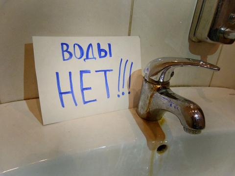 Шок !   В 30% больниц России…