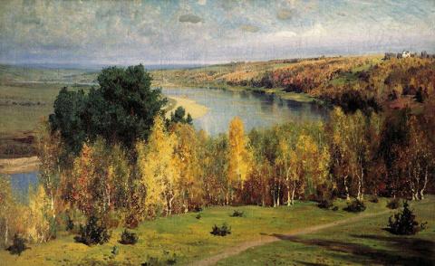Золотая осень: Поленово